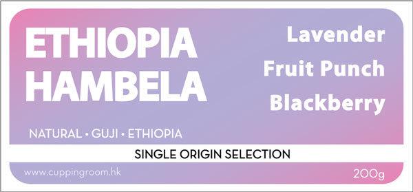 Hambela - Guji - Ethiopia - The Cupping Room